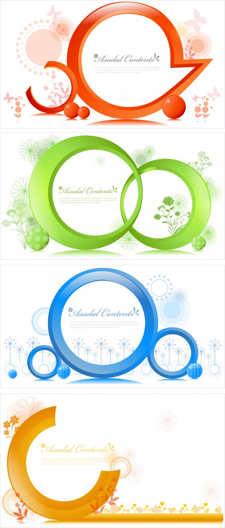 free vector Simple graphics vector 15