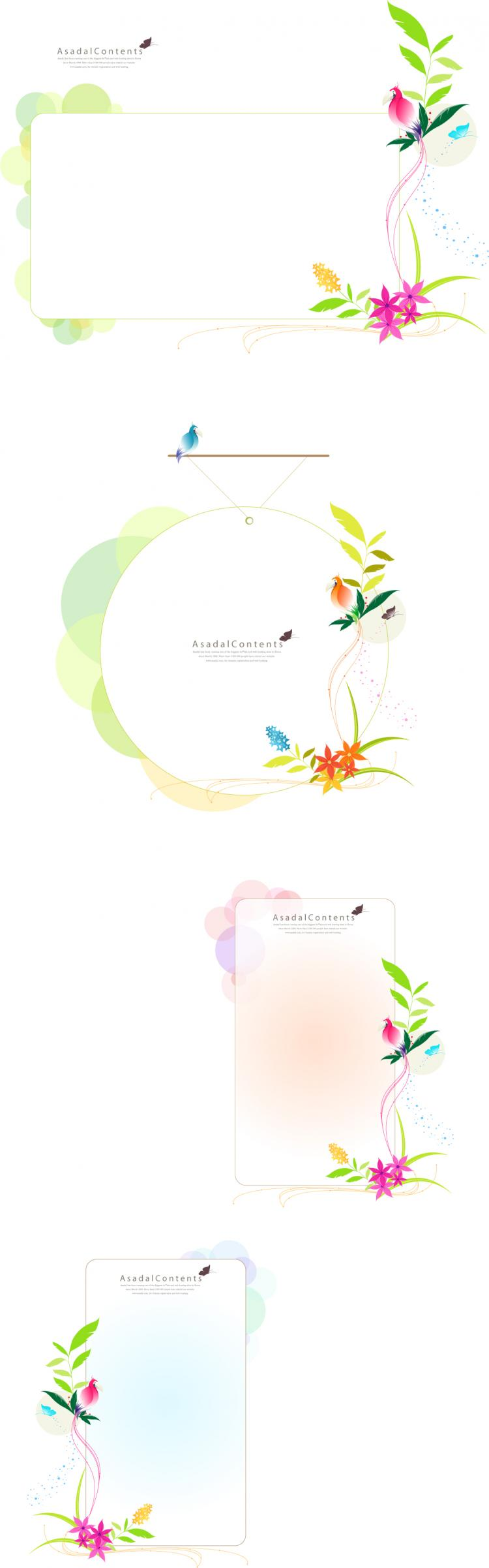 free vector Simple graphics vector 23