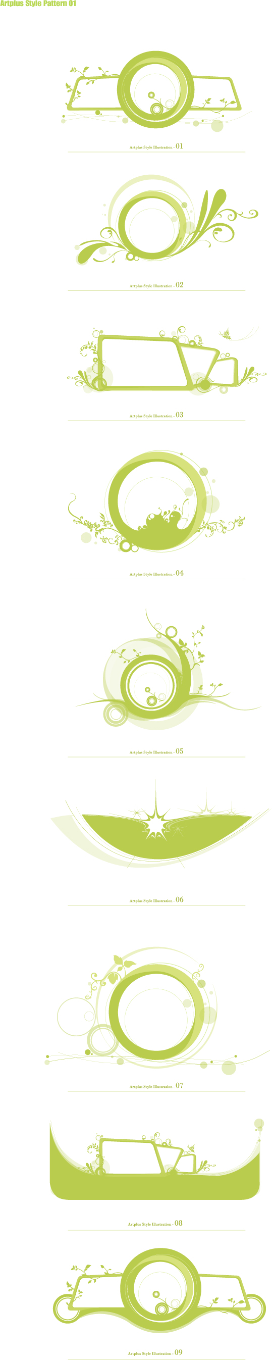 free vector Simple graphics vector 24