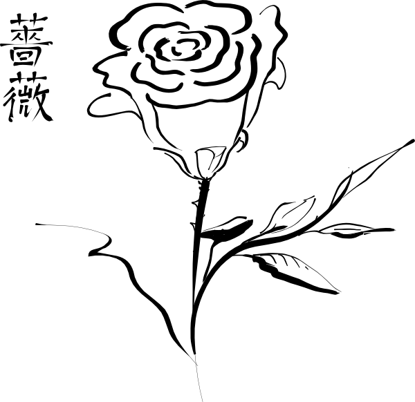 free vector Sneptune Calligraphic Rose clip art
