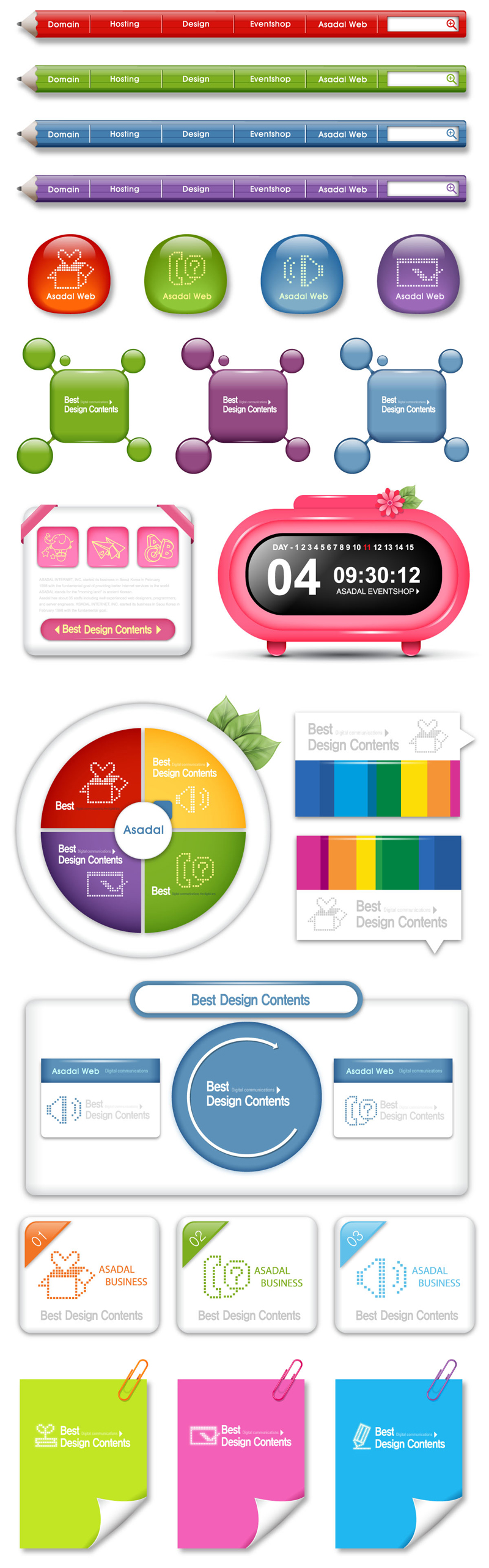 free vector Sophisticated navigation buttons vector