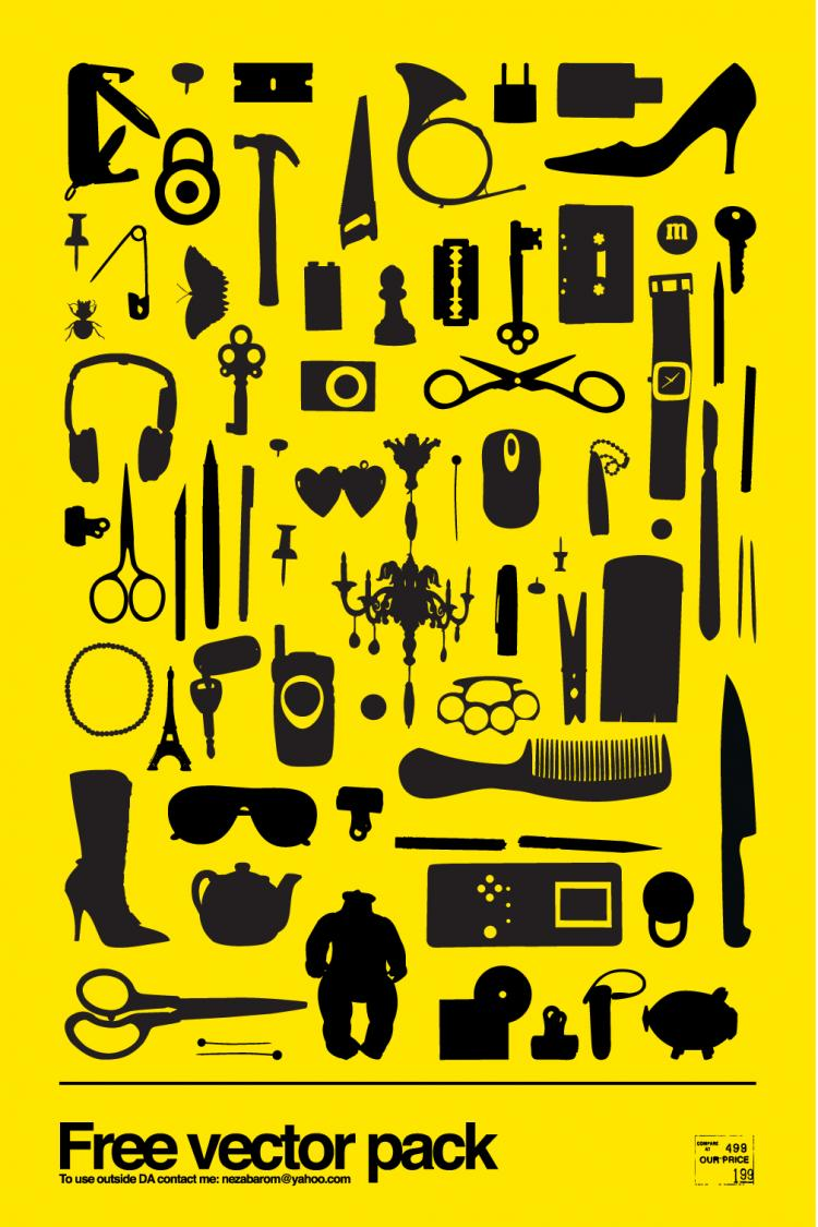 free vector Sophisticated tools silhouette vector