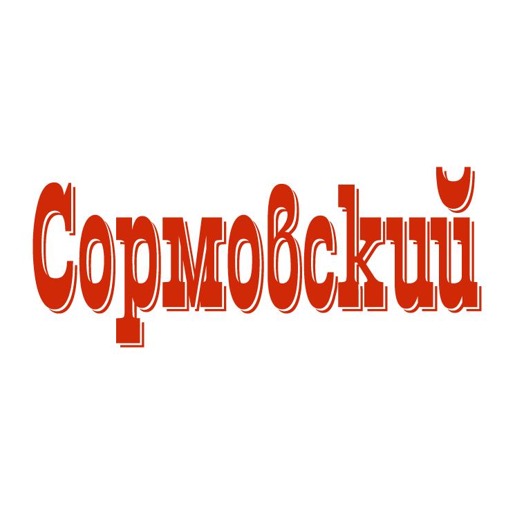 free vector Sormovsky 1
