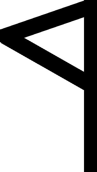 free vector South Arabian Letter clip art