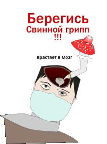 free vector Special K Gripp clip art