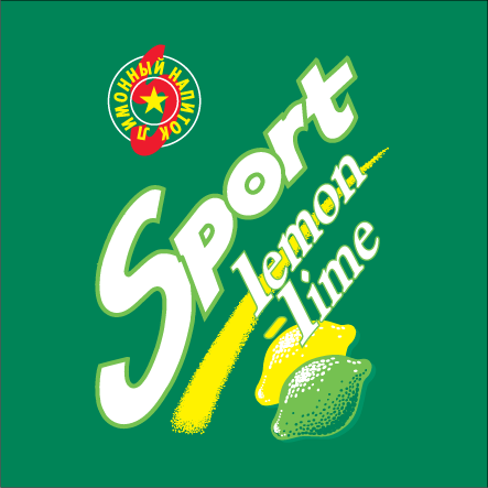 free vector Sport Lemon Lime logo
