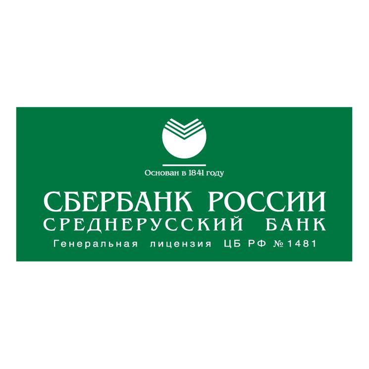 free vector Srednerusskij bank