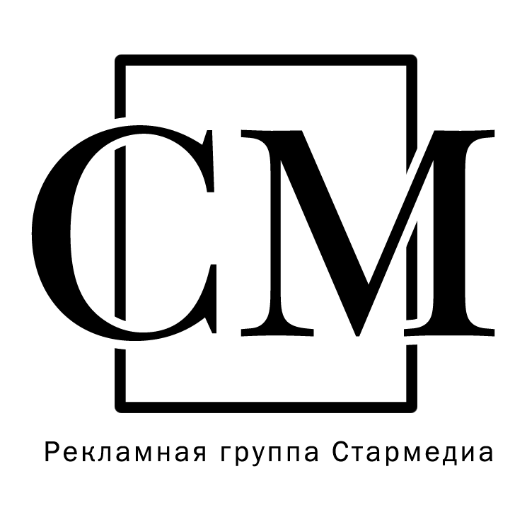 free vector Starmedia