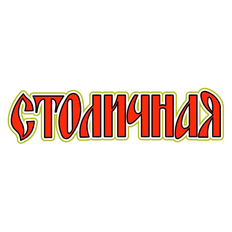 stoli vodka logo wwwimagenesmicom