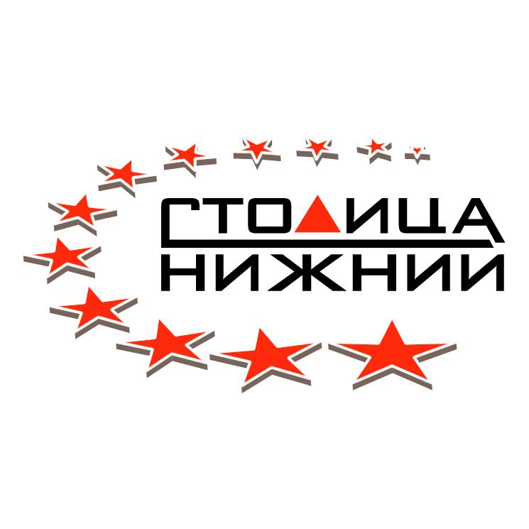 free vector Stolitca nighny