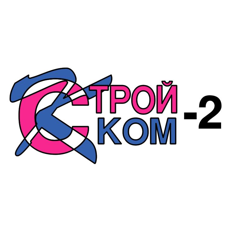 free vector Stroykom 2