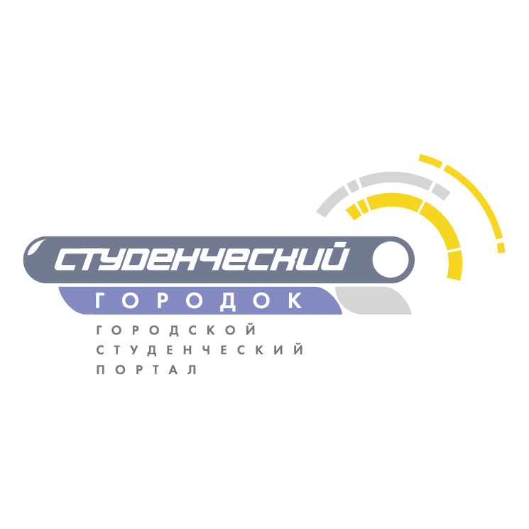 free vector Studentchesky gorodok