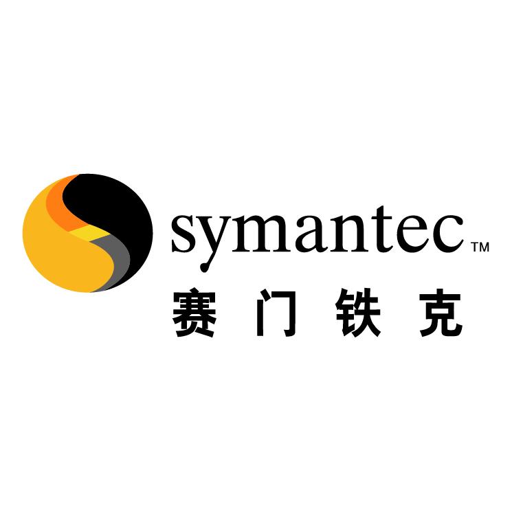 Symantec 2 Free Vector / 4Vector