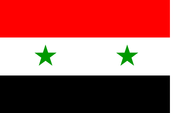 free vector Syrian Arab Republic clip art