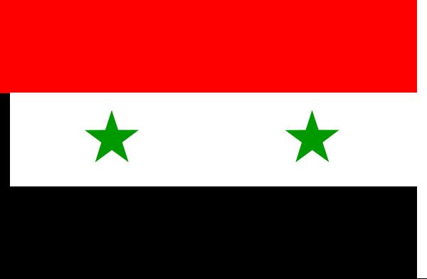 ... arab-republic-clip-art_112468_Syrian_Arab_Republic_clip_art_hight.png