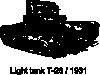 free vector T-26 Light Tank 1931 clip art