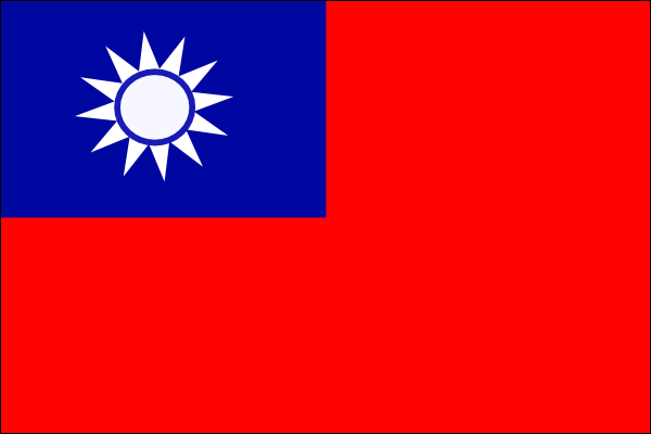 free vector Taiwan Flag clip art