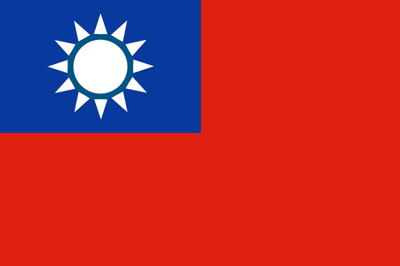 free vector Taiwan