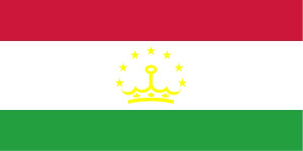 free vector Tajikistan clip art