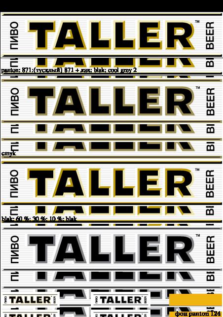 free vector Taller beer logo