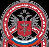 free vector Tax dept RUS logo