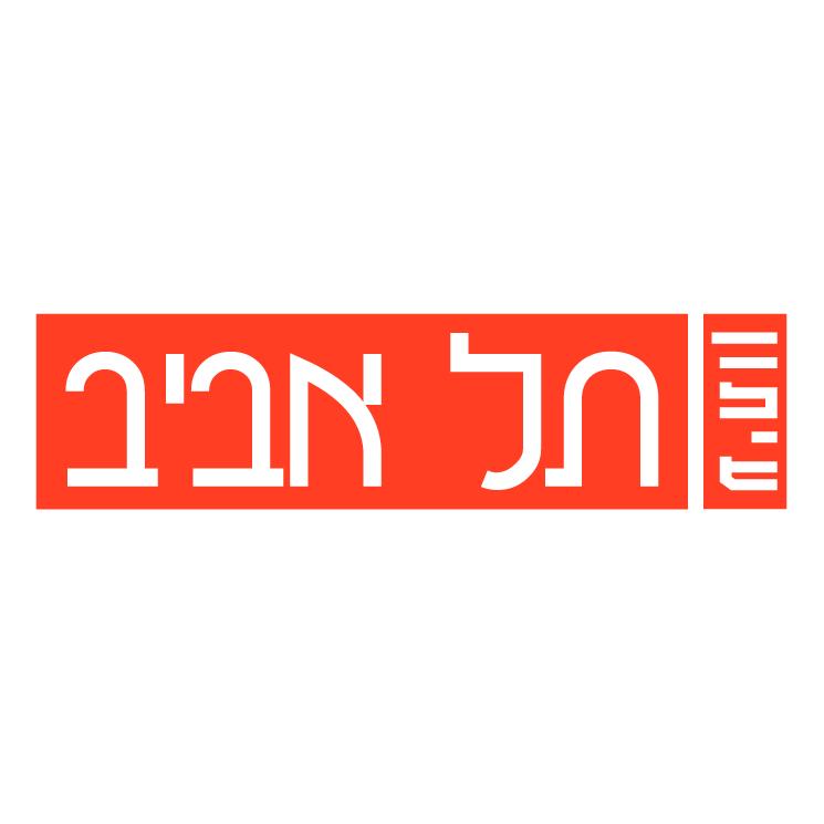 free vector Tel aviv