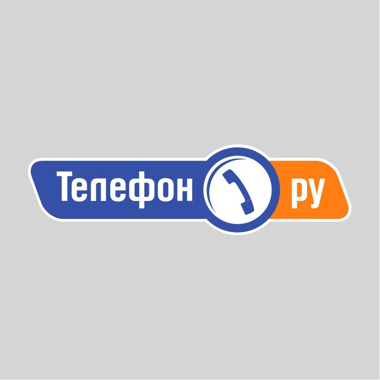 free vector Telephoneru