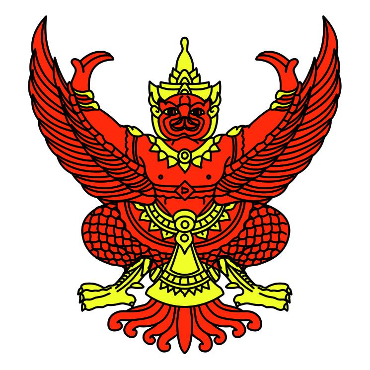 free vector Thai