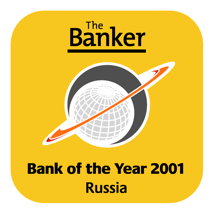 free vector The banker award 0