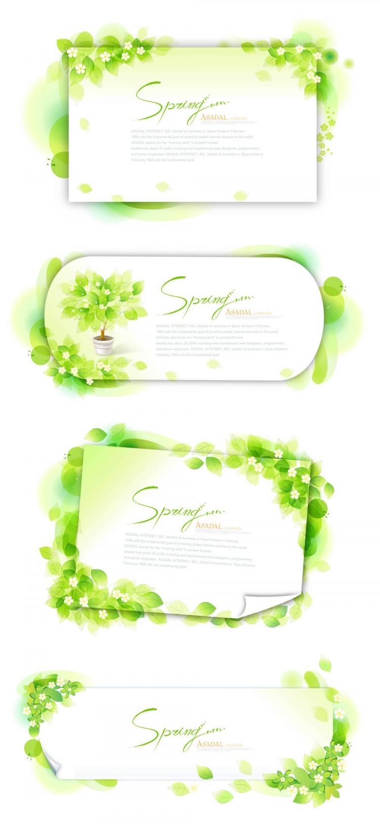 free vector The green glow of the letterhead vector