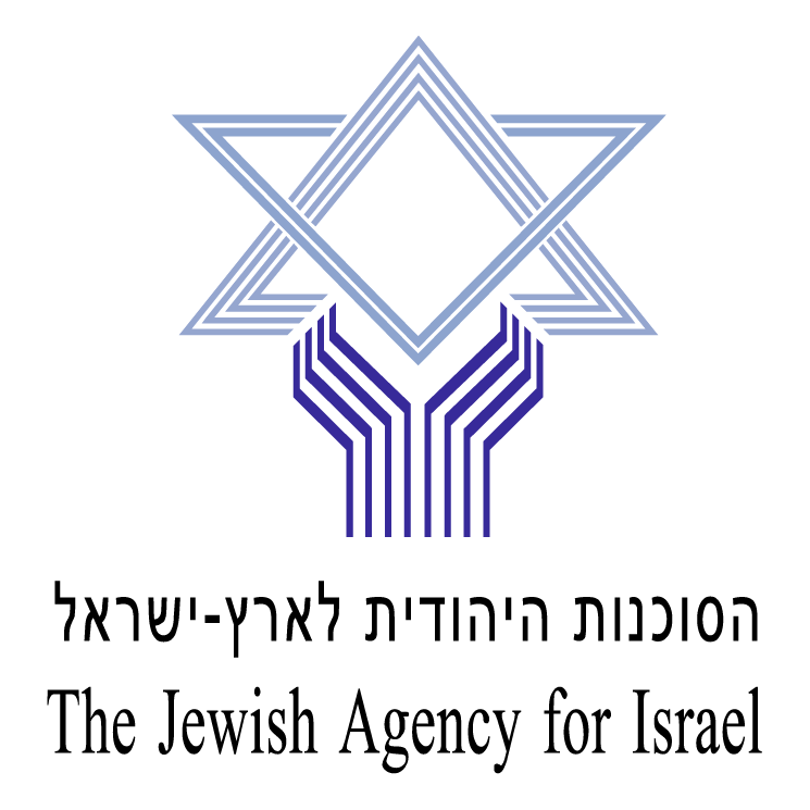free vector The jewish agency for israel