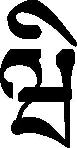 free vector Tibetan Sign clip art