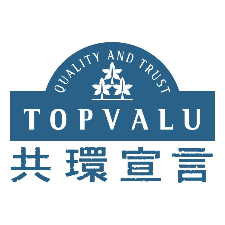 free vector Topvalu 0