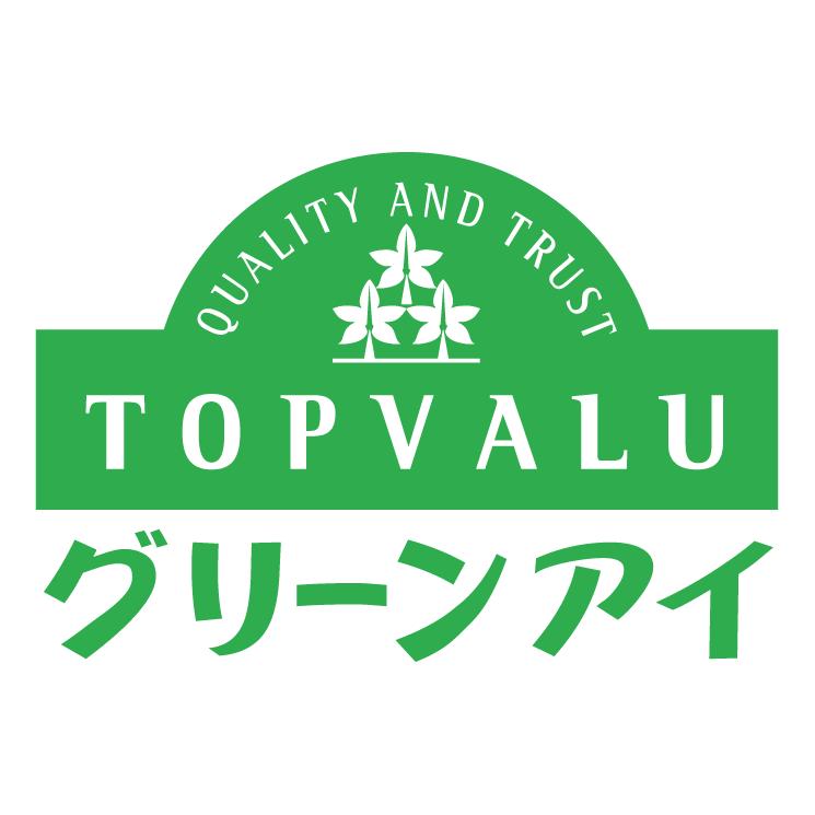 free vector Topvalu 2