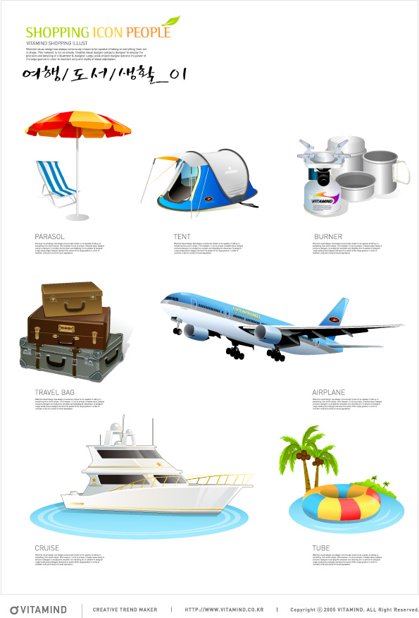 free vector Tourism travel icon vector material