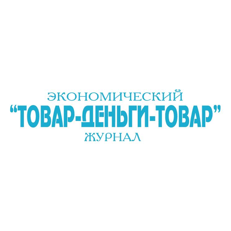 free vector Tovar dengi tovar