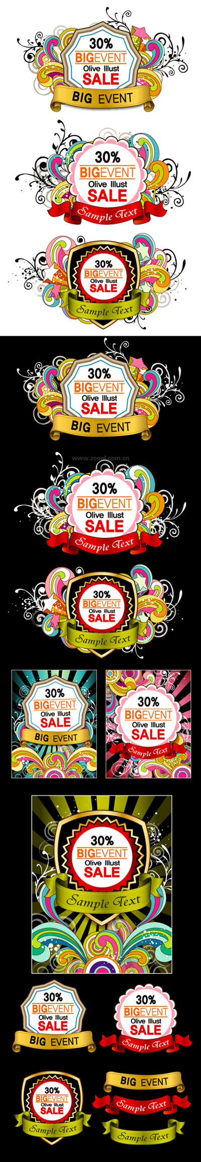 free vector Trend pattern vector 2 ribbon tag sales