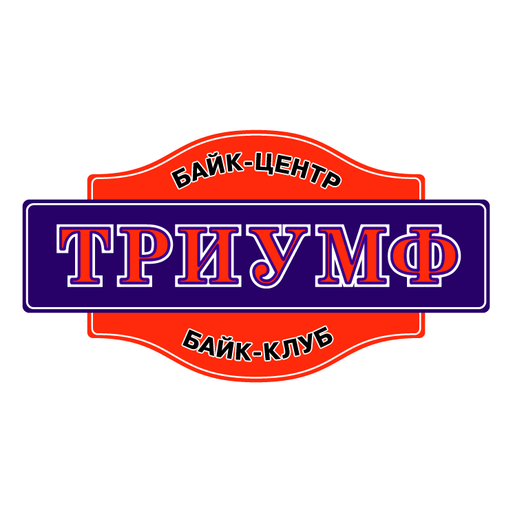free vector Triumph bike center
