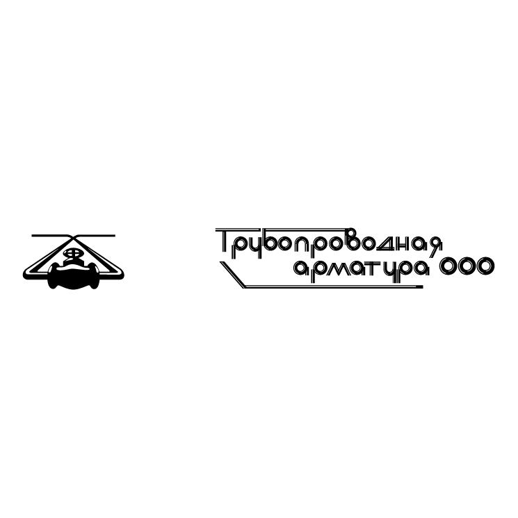 free vector Truboprovodnaya armatura