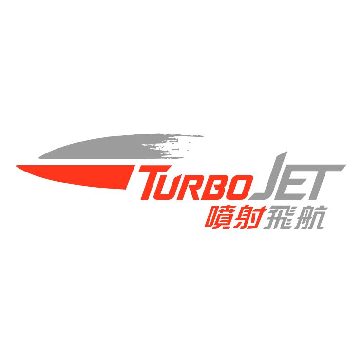 free vector Turbojet