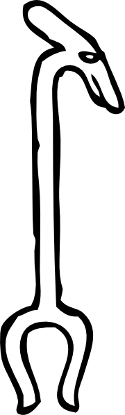 free vector Uas Egyptiann Symbol clip art