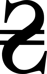 free vector Ukrainian Currency clip art