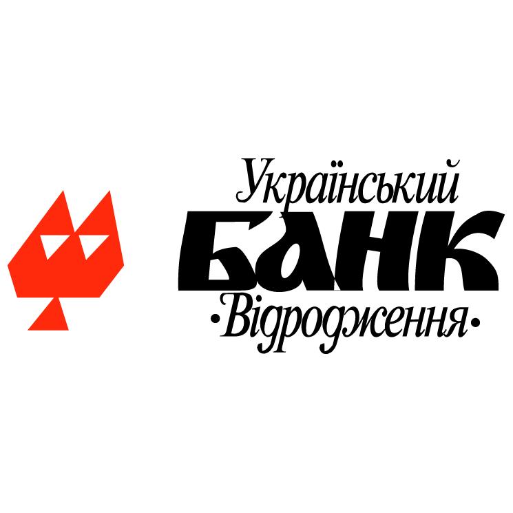 free vector Ukrainskij bank vidrodgennya
