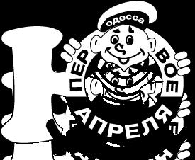 free vector Umorina logo