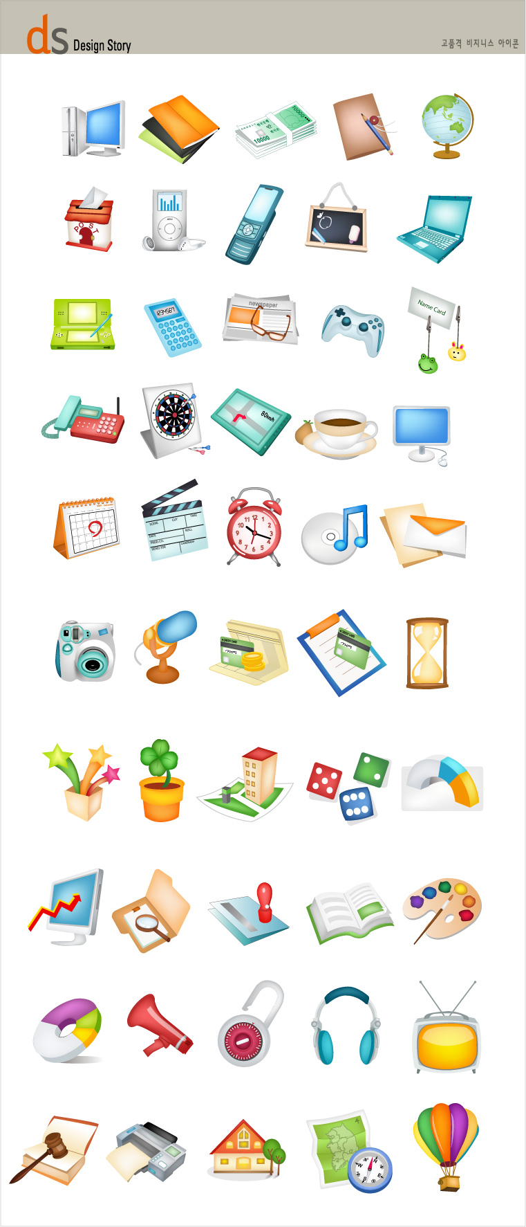free vector Useful items commonly used icon vector material