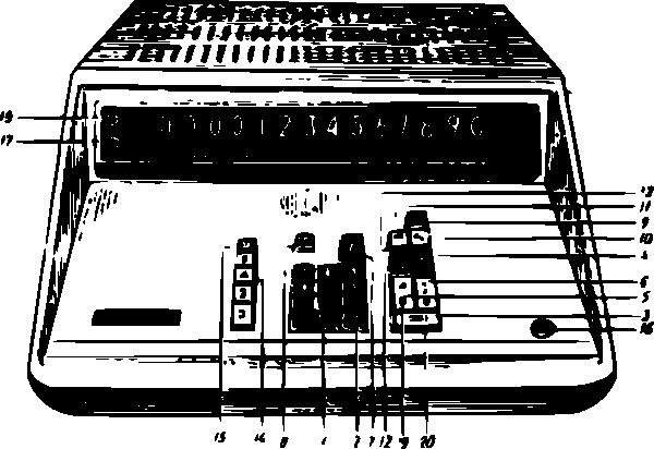 free vector Ussr Calculator clip art
