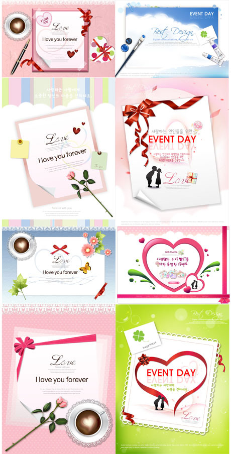 free vector Valentine day theme vector