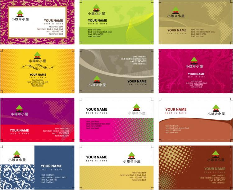 Variety of business card templates vector Free Vector