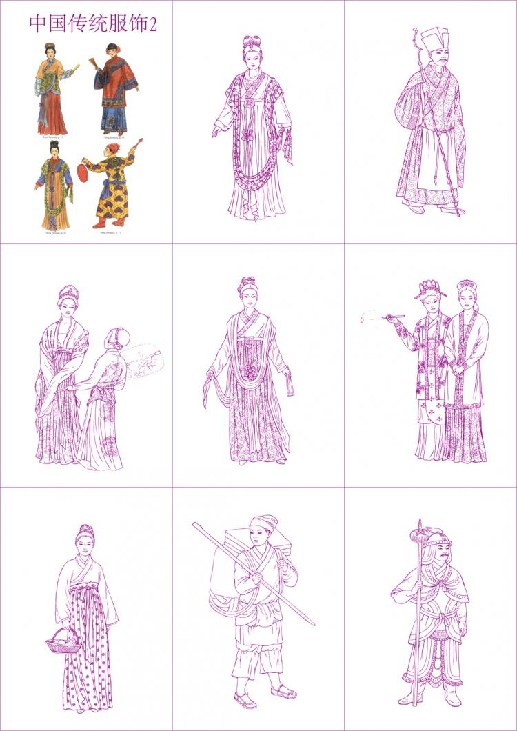 free vector Vector 2 traditional chinese clothing