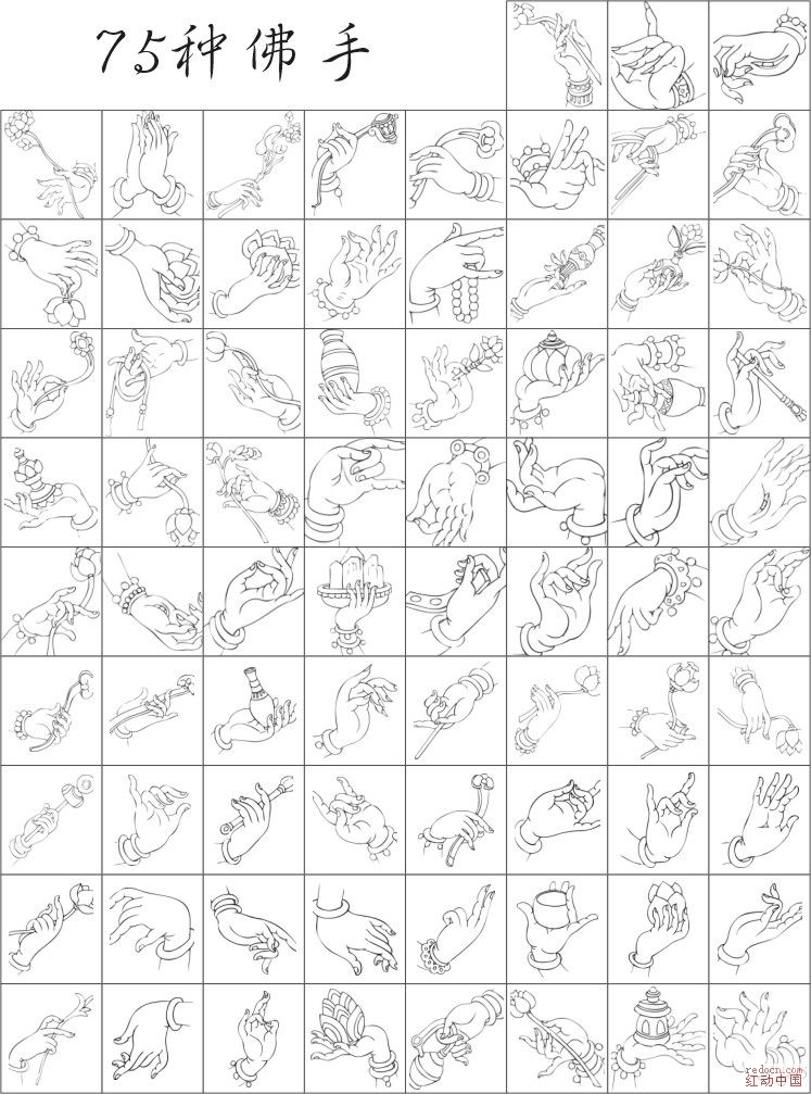free vector Vector buddhist 75 models bergamot ai format